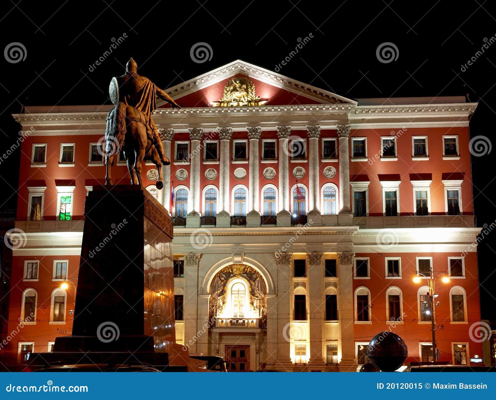 Un monumento al fundador de Moscú