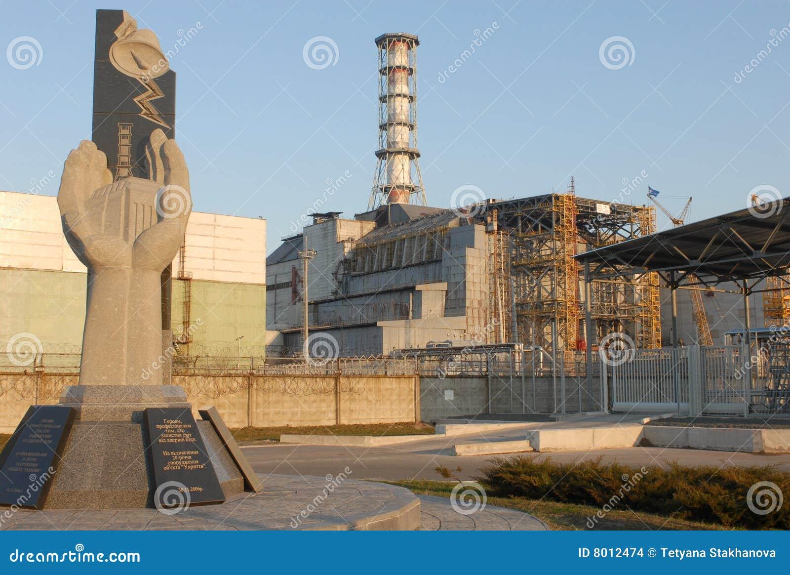Un monumento en central nuclear de Chernobyl
