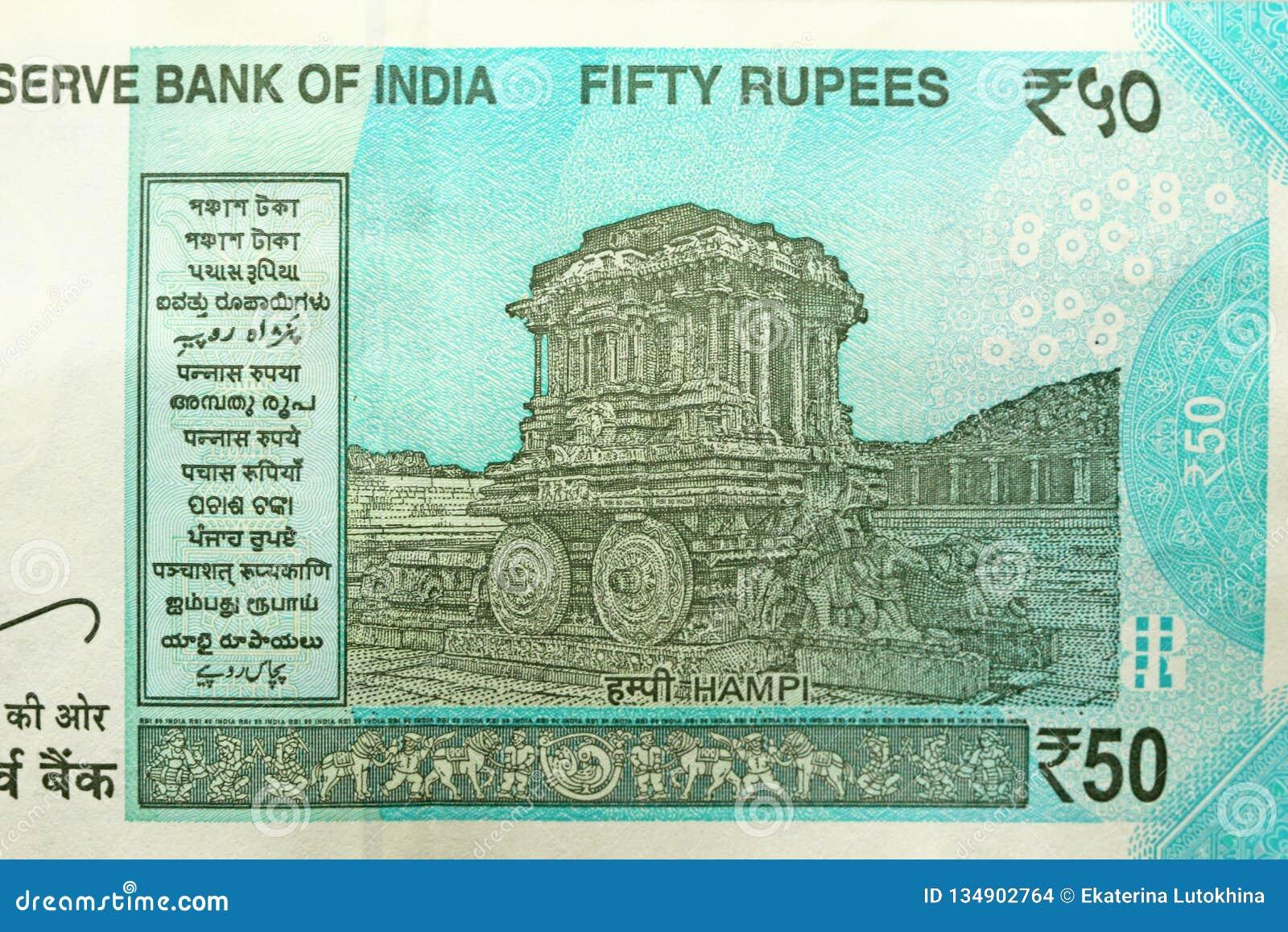 Un nuevo billete de banco de la India con una denominación de 50 rupias Dinero en circulación indio El otro lado, el carro de Ham
