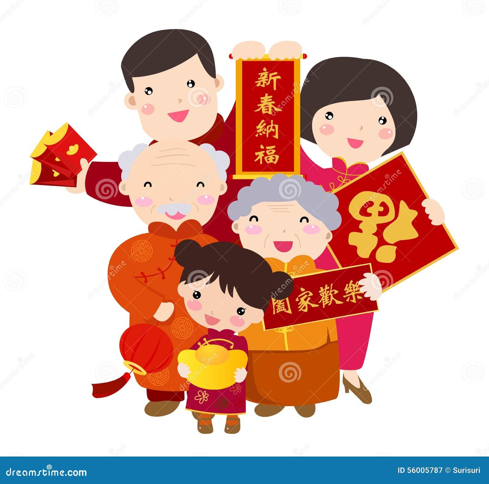 Una celebración del Año Nuevo de chino tradicional, familia grande feliz