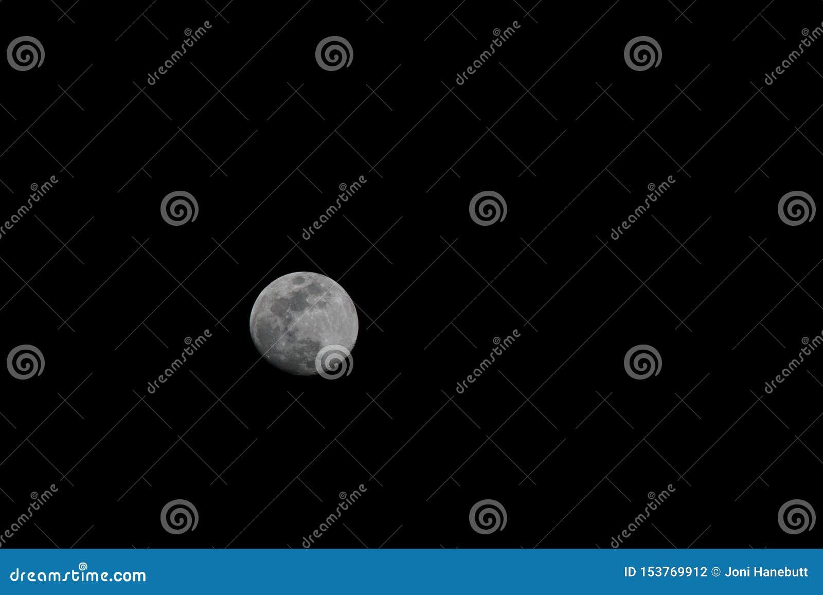 Una foto de la luna