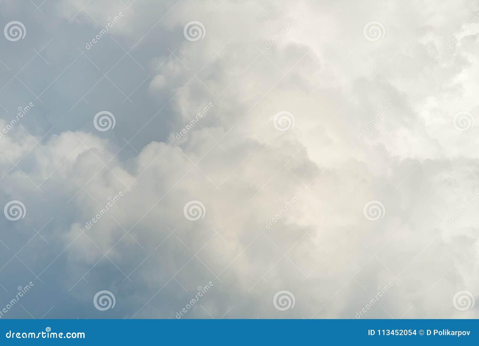 Una imagen de la nube en el cielo