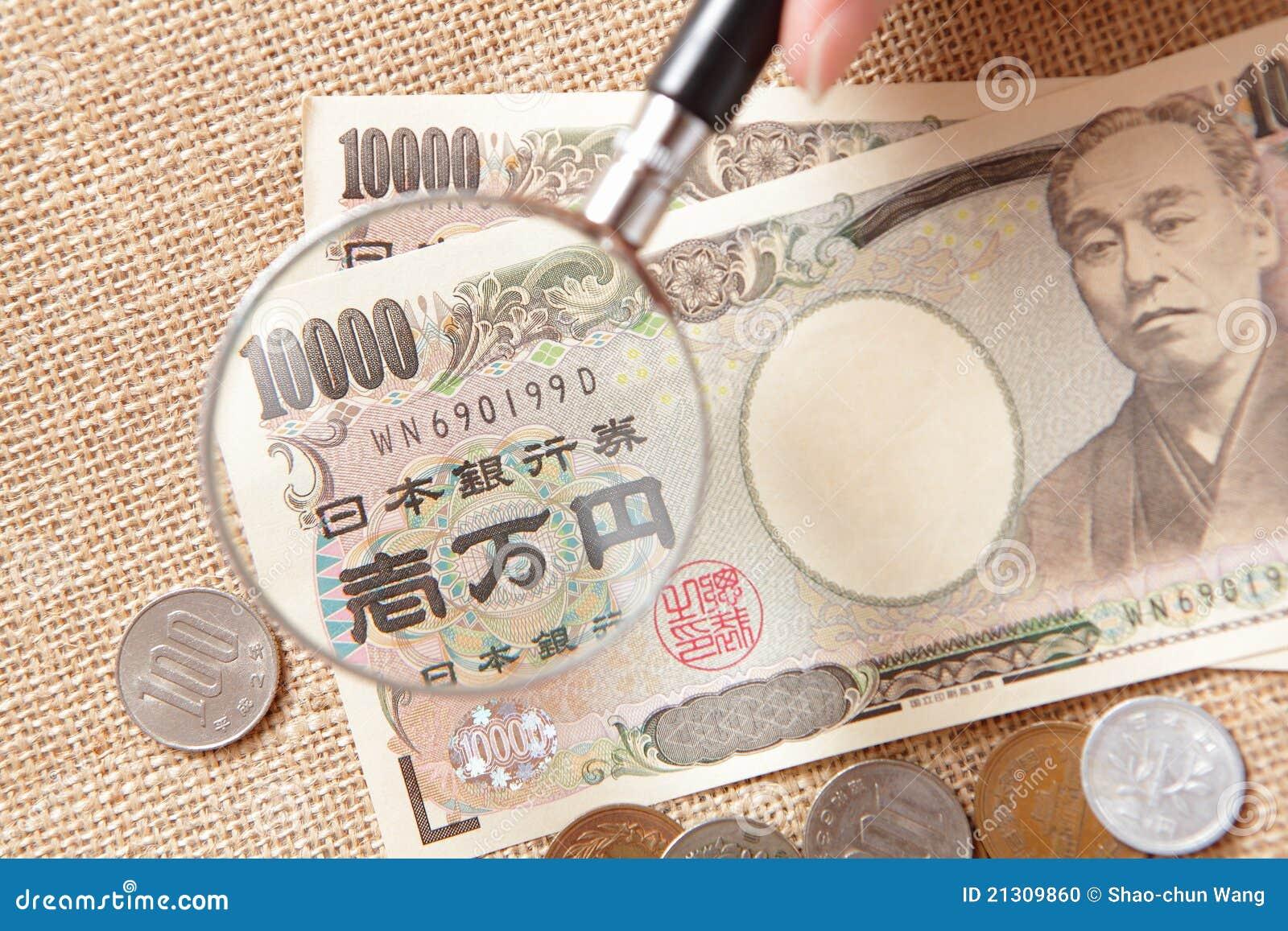 Una mirada cercana en el dinero japonés