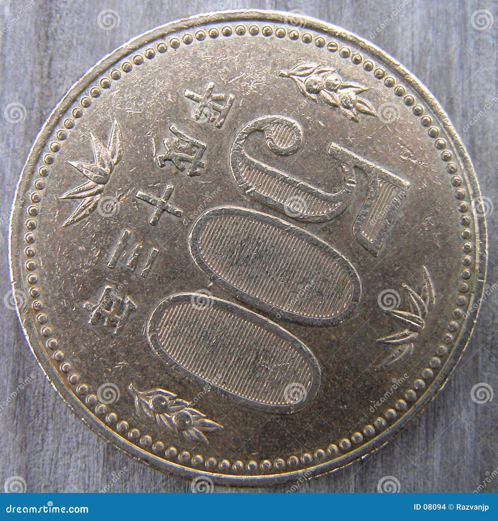 Una moneta da 500 Yen