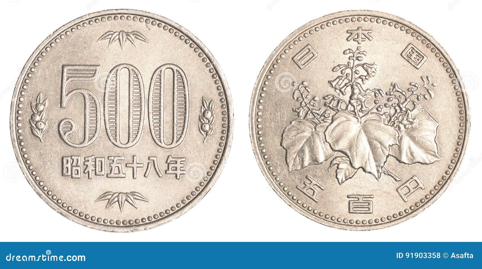 cfdbe1d53c Una Moneta Da 500 Yen Giapponesi Fotografia Stock - Immagine di ...