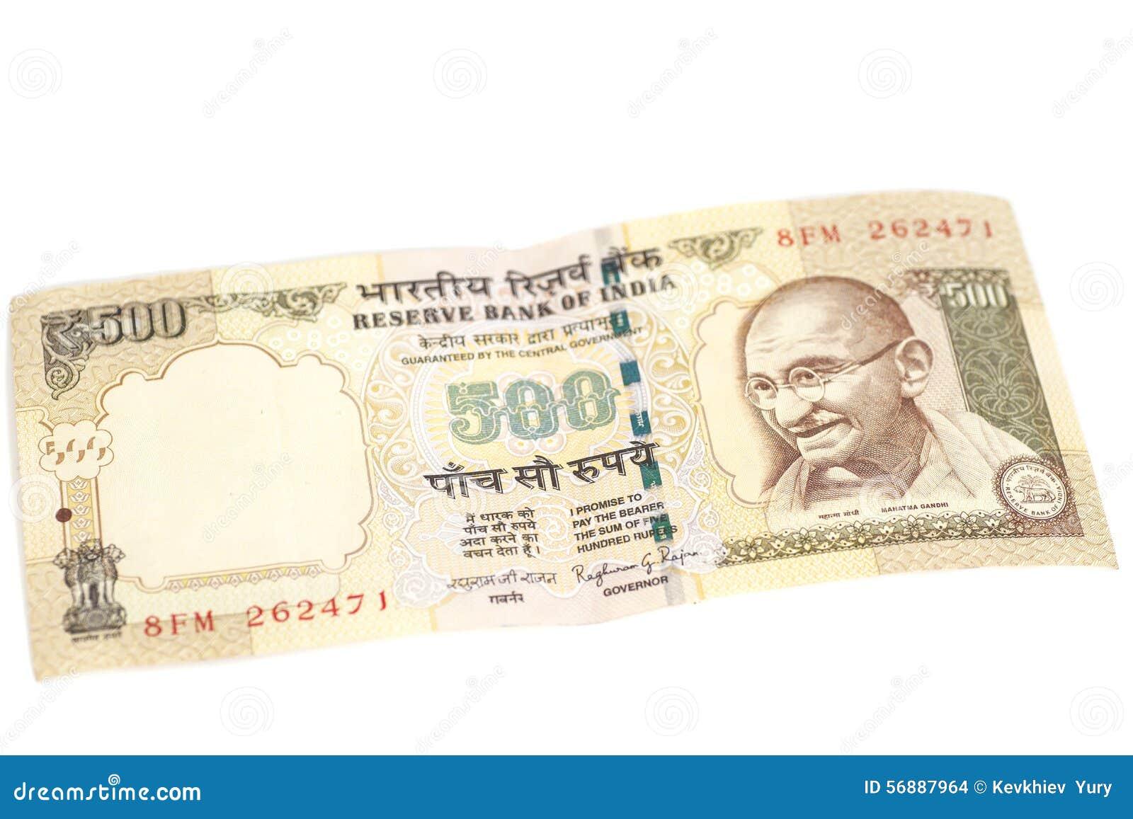 Una nota da cinquecento rupie (valuta indiana)