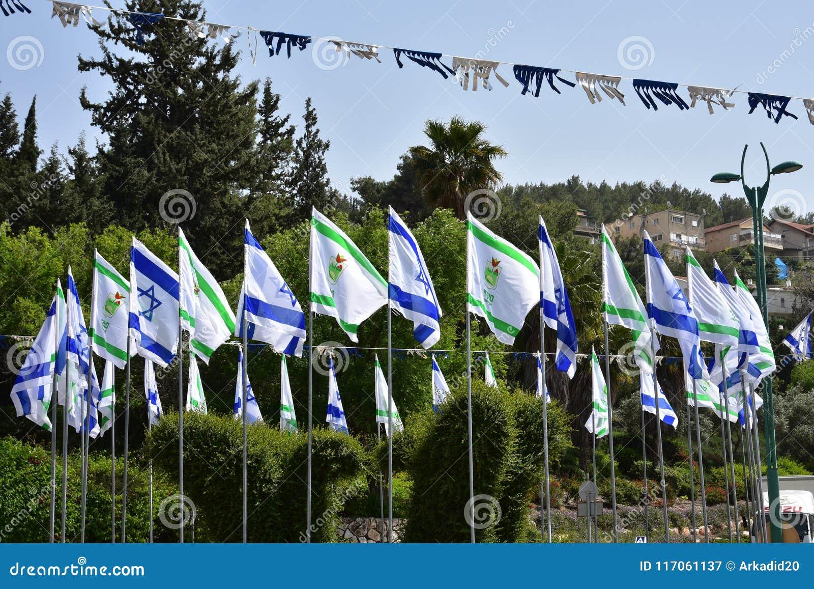 Unabhängigkeitstag des israelischen Staats