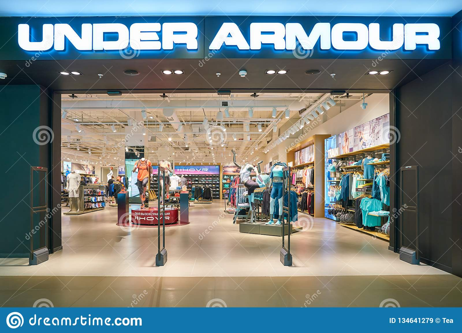 under armour store