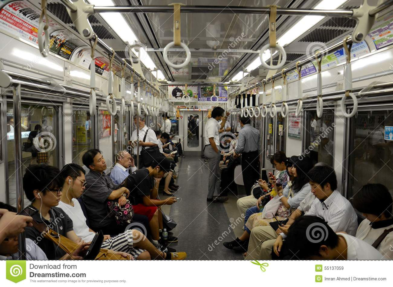 Underground Metro Subway Train Carriage With People In ...