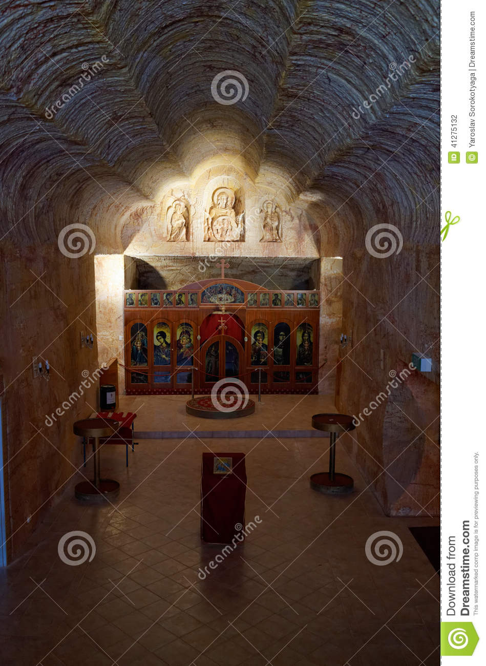 Underground Serbian Orthodox Church in Coober Pedy