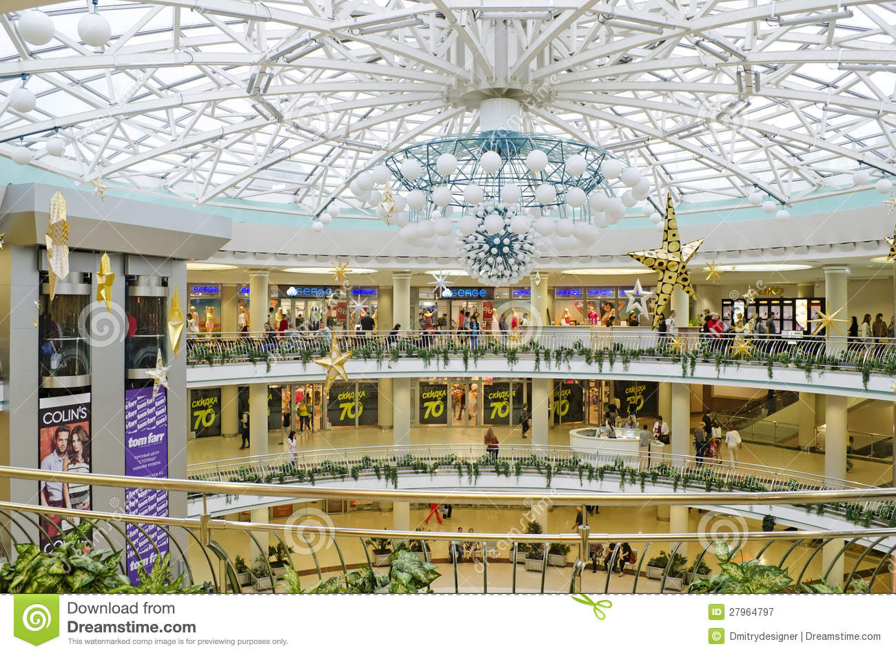 Underground Shopping Mall In The Center Of Minsk Editorial Photography ...