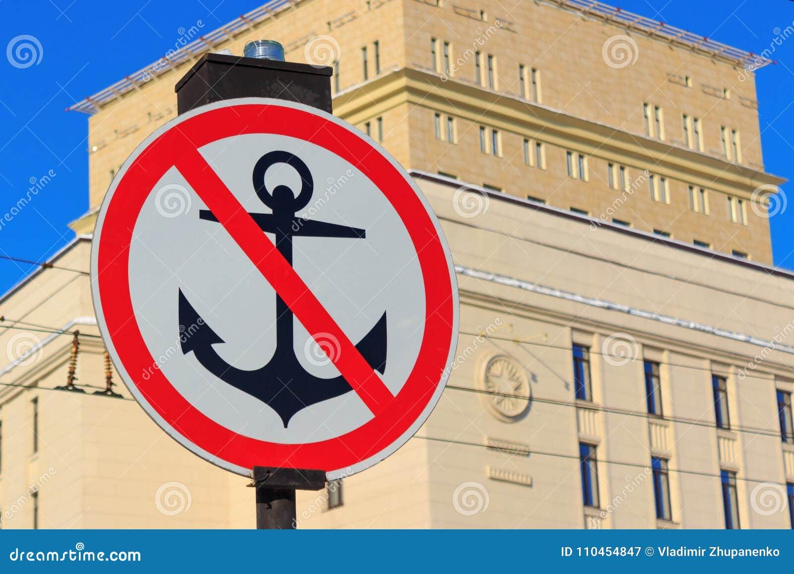 Underteckna ingen parkering för skyttlar Ankra med den röda diagonala linjen på en vit bakgrund