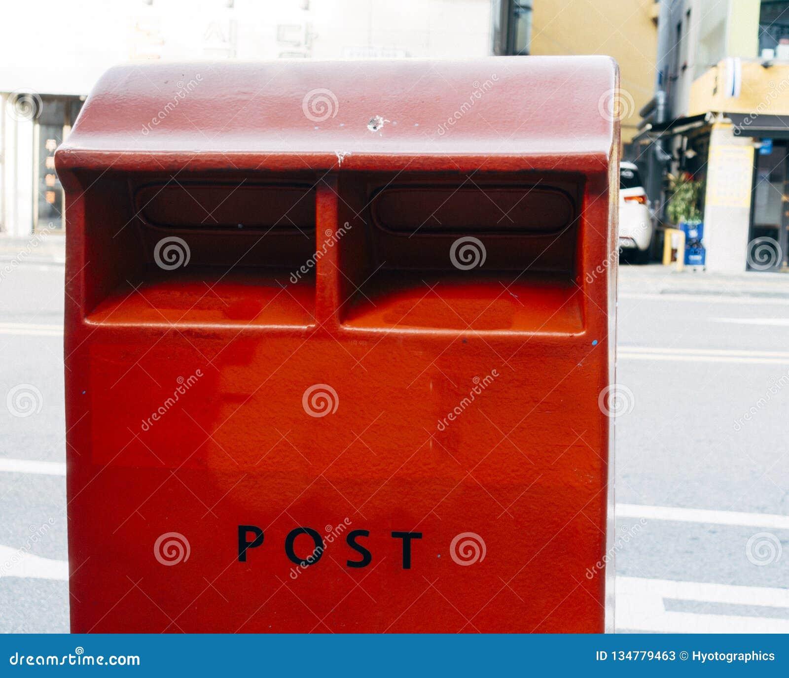 Une Boite Aux Lettres Rouge Coree Du Sud Image Stock Image Du