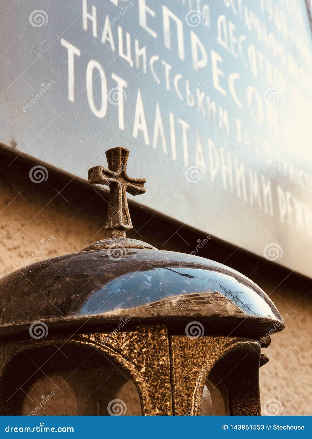 Une croix se rappelle les victimes des régimes totalitaires en Ukraine - à KIEV ou à KIEV