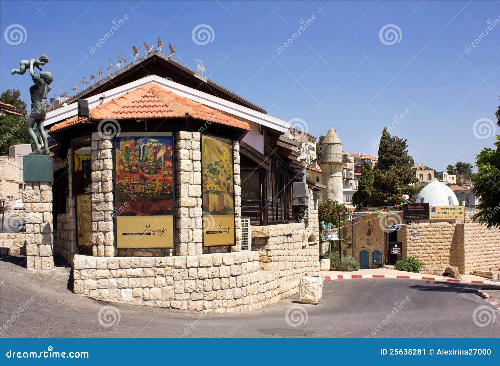 Une galerie d art dans le vieux Safed