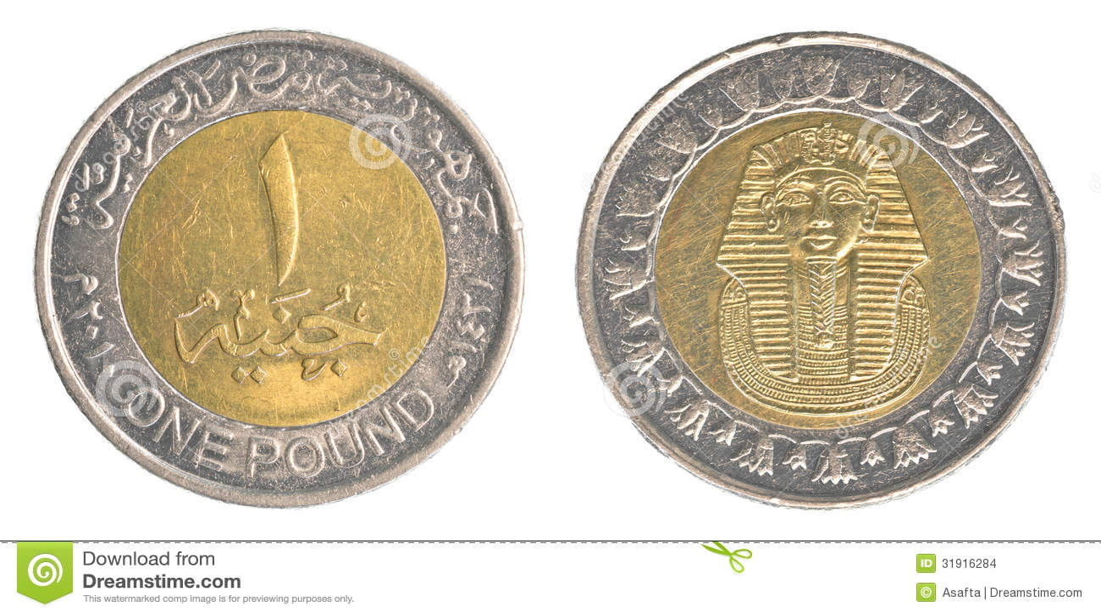 Une Piece De Monnaie De Livre Egyptienne Photo Stock Image