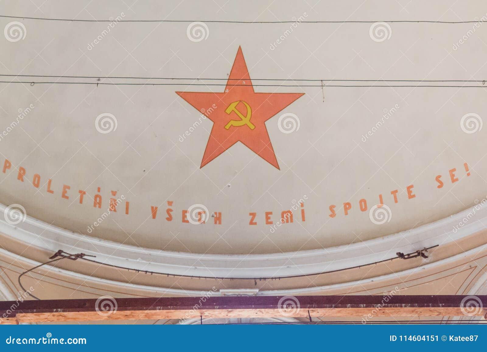 Une prison communiste commémorant les atrocités et les pratiques communistes de la torture et imposant la confession