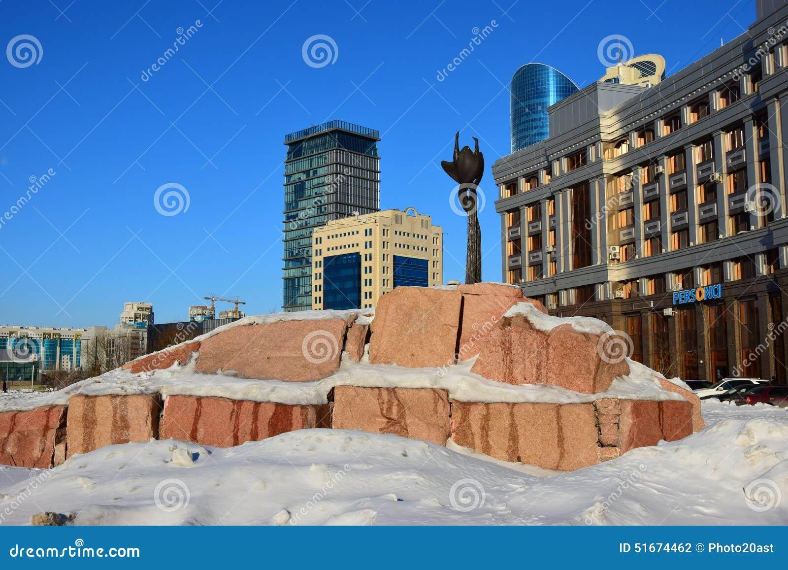 Une vue à Astana/Kazakhstan