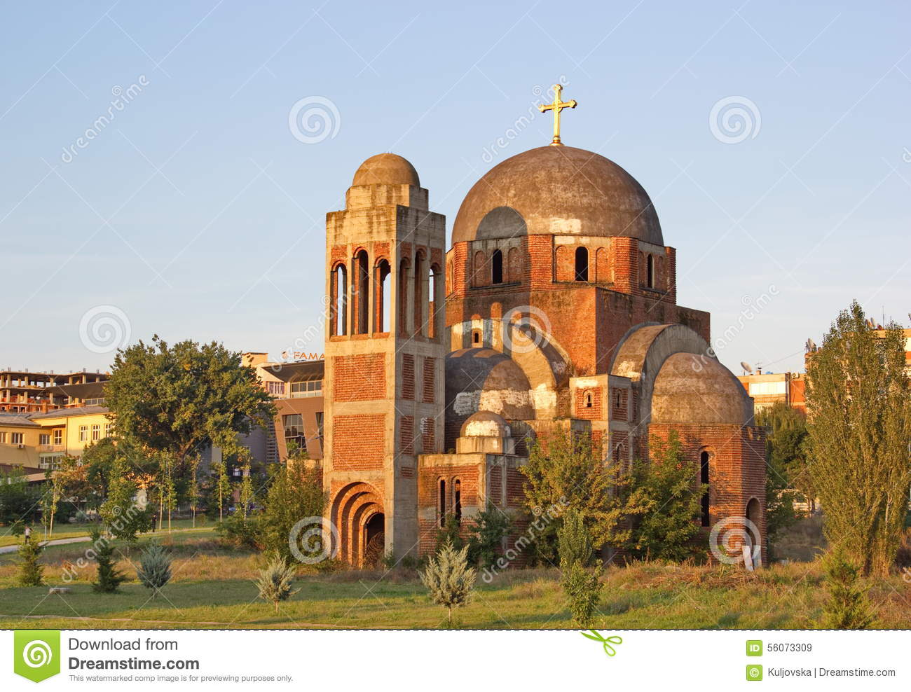 Unfinished Christ the Saviour Cathedral in Pristina, Kosovo