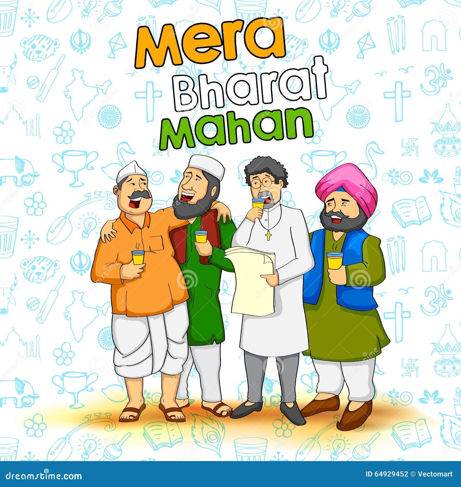 Unidade na diversidade da Índia