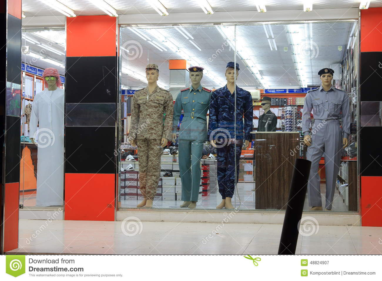 Umm Al Quwain United Arab Emirates  city photo : ... of military and service uniforms. Umm al Quwain. United Arab Emirates