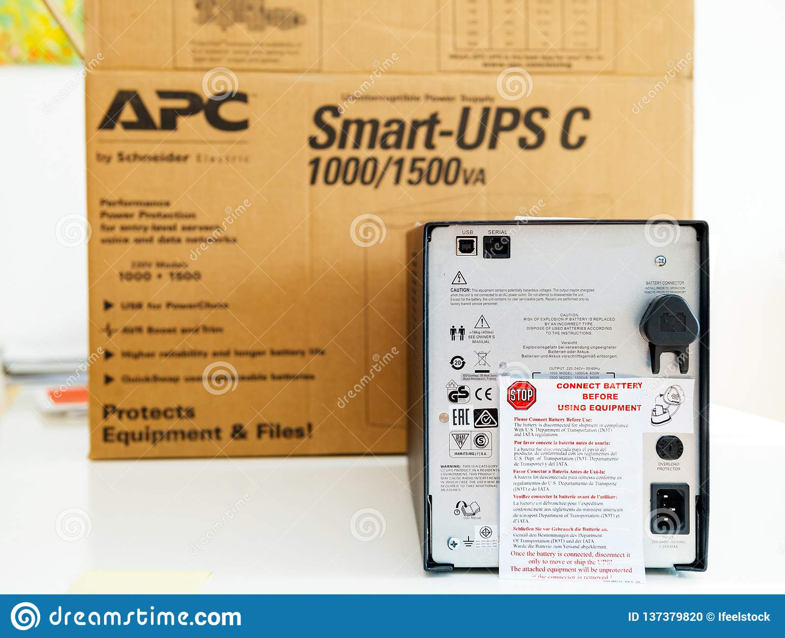 Uninterruptible Power Supply Made By American Power