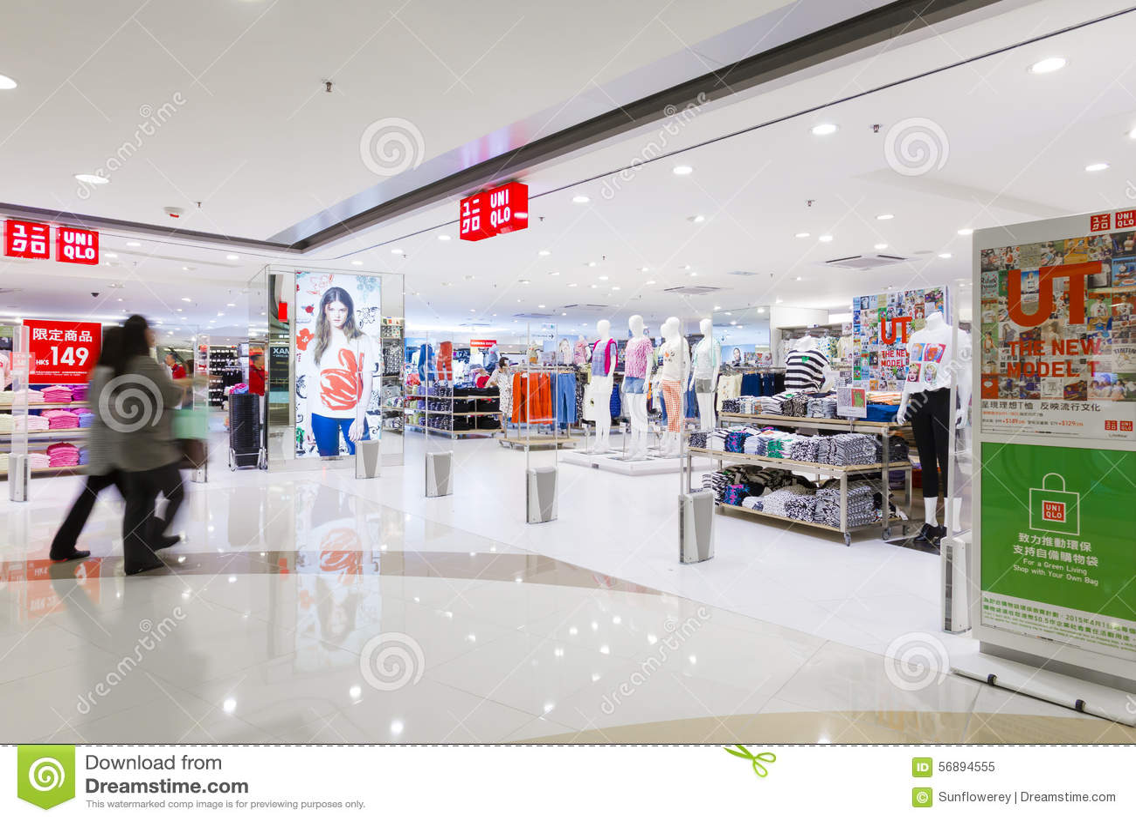 Uniqlo Fashion Store, Hong Kong Editorial Stock Image - Image ...