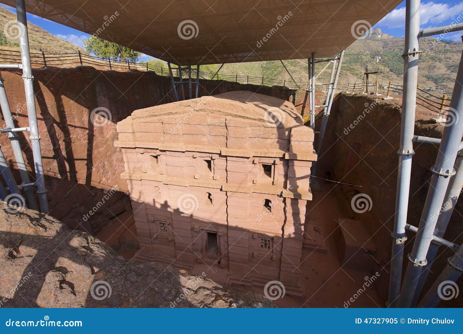 Unique monolithic rock-hewn church, Lalibela, Ethiopia. UNESCO World Heritage site.