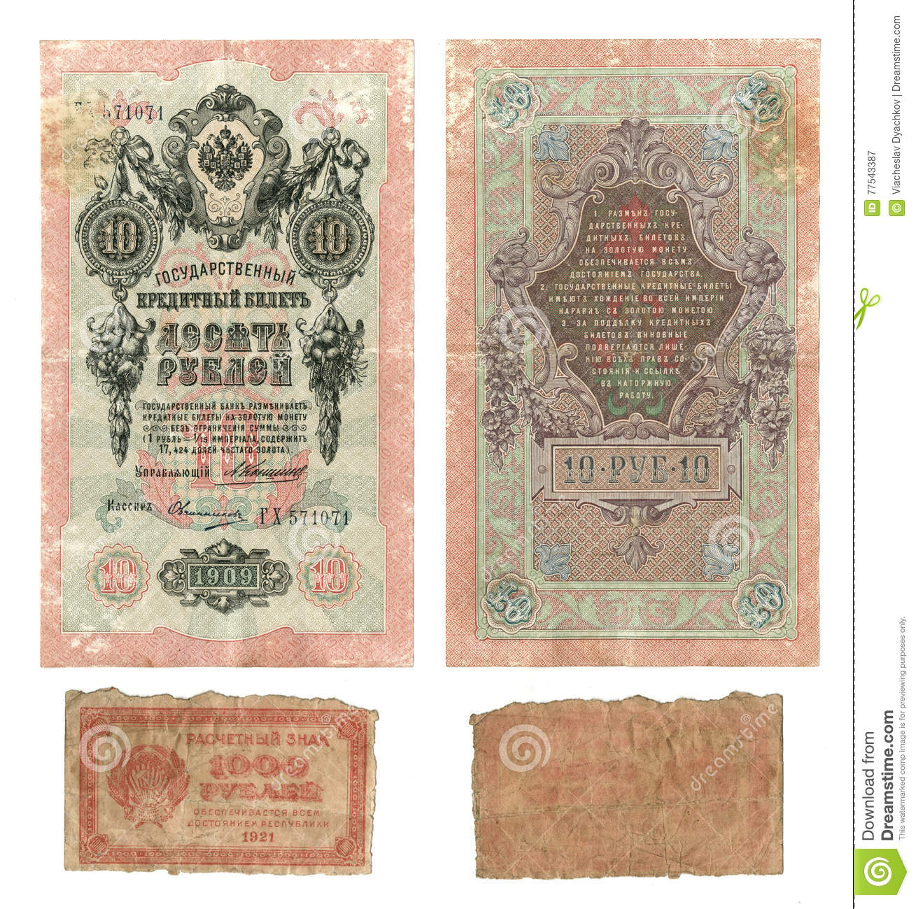 Unique Old Russian Banknote Isolated  Old Russian Money, 10