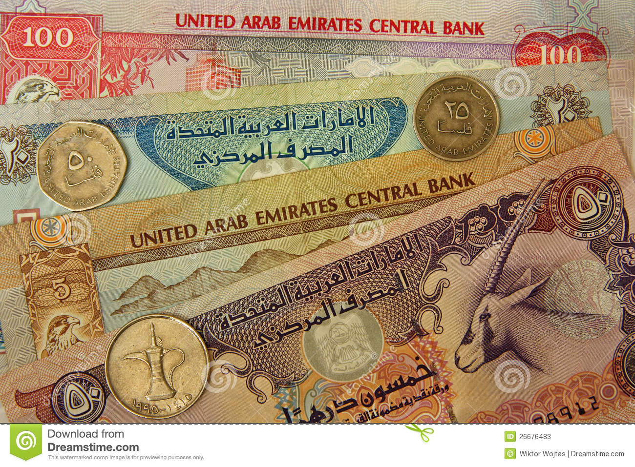 United Arab Emirates Dirham KM 15 Prices & Values | NGC |Arab Emirates Currency