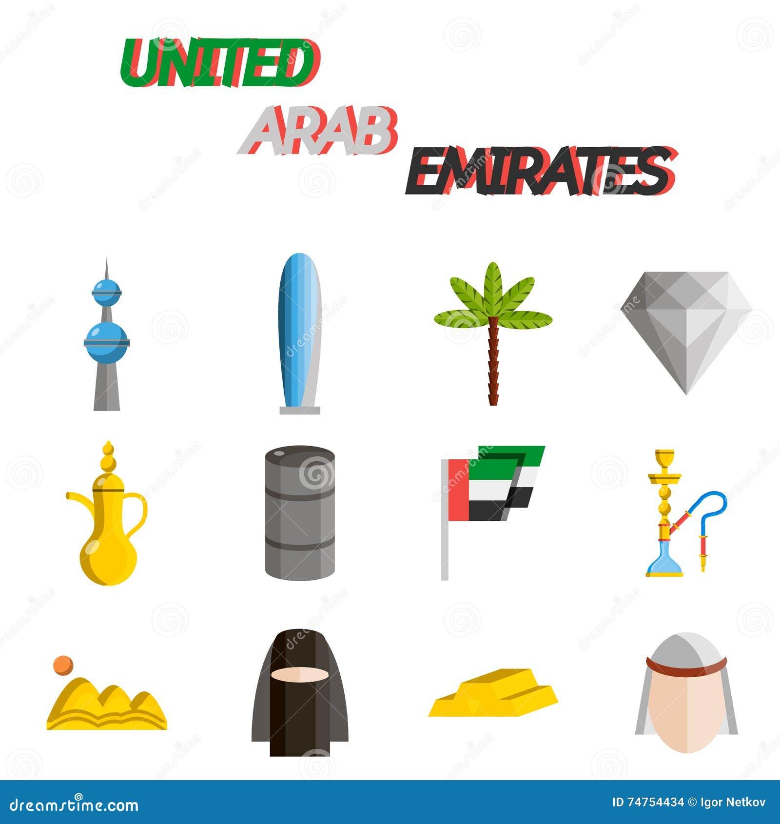 United arab emirates flat icon set stock vector illustration of united arab emirates flat icon set biocorpaavc Images