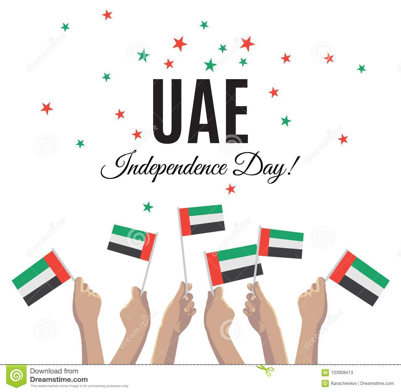 United Arab Emirates Independence Day Greeting Card Stock Vector