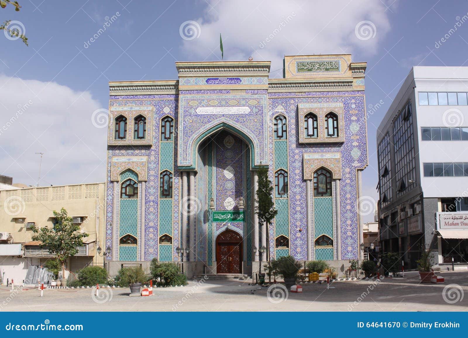 United Arab Emirates. Iranian Mosque, Bur Dubai Editorial ...