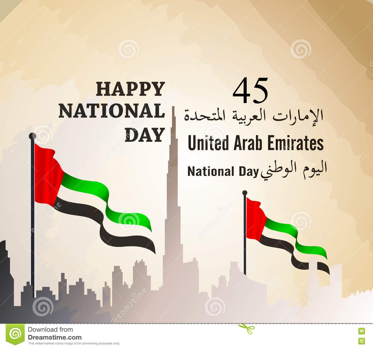 United Arab Emirates Uae National Day With An Inscription In Arabic