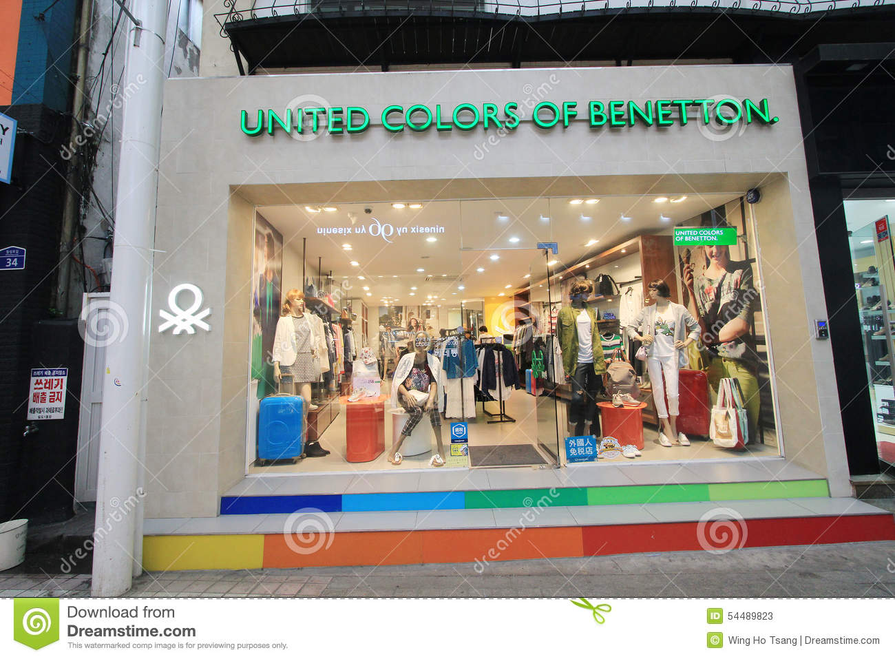 united colors of benetton shop in south korea editorial. Black Bedroom Furniture Sets. Home Design Ideas