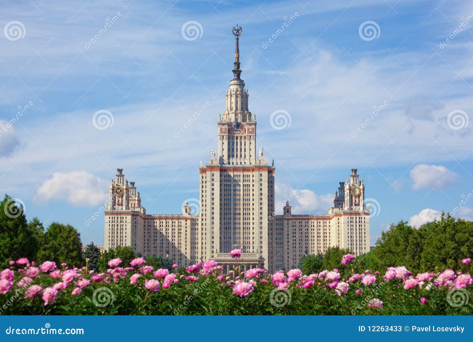 Universidade de estado de Moscovo do nome de Lomonosov