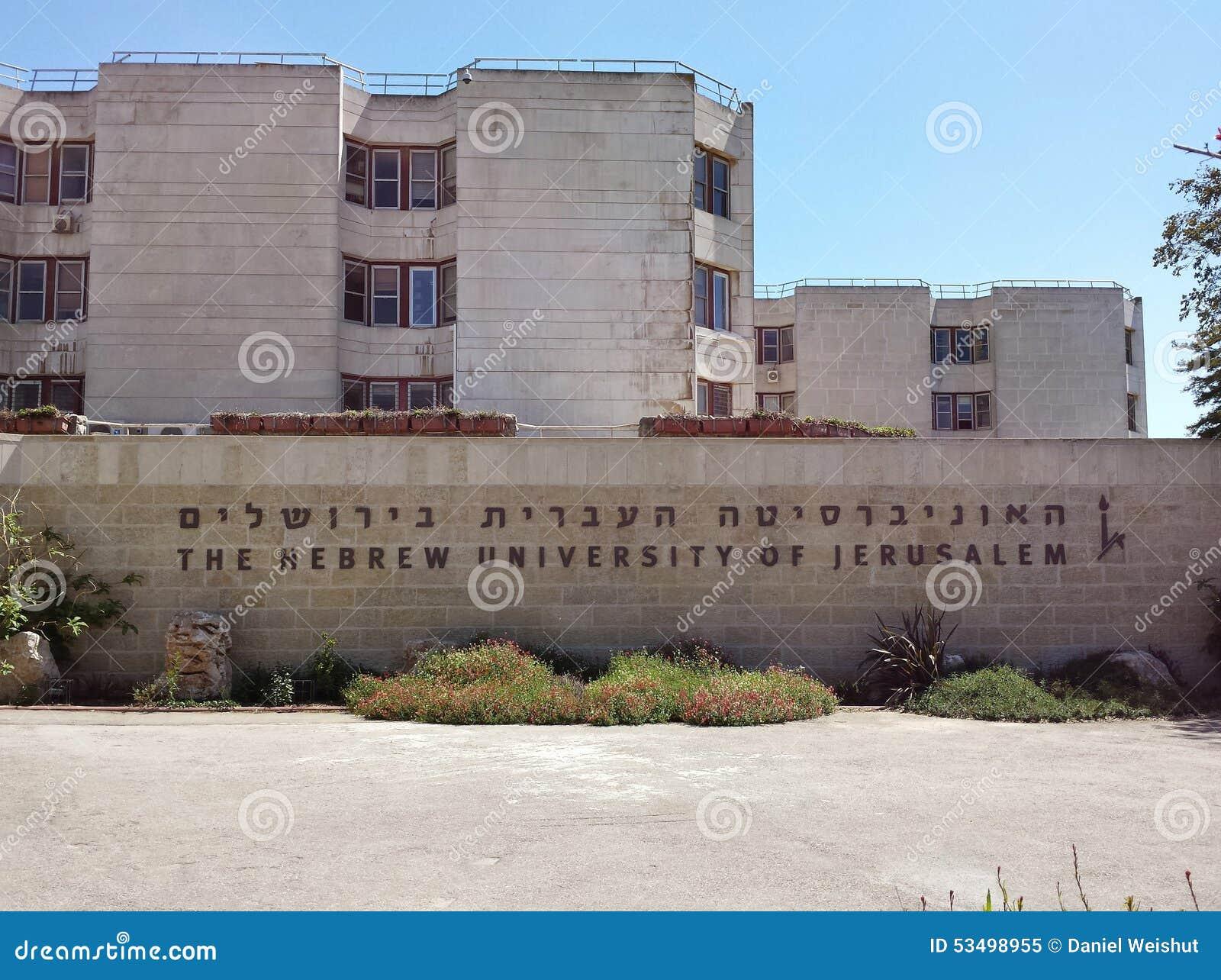 Universidade hebreia do Jerusalém
