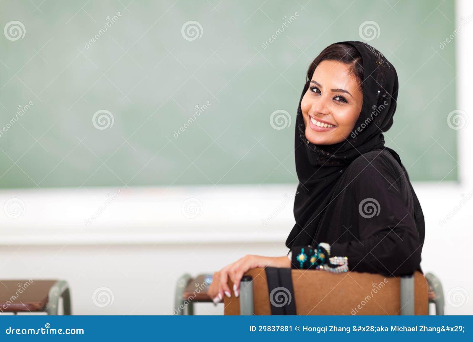 Universitária muçulmana