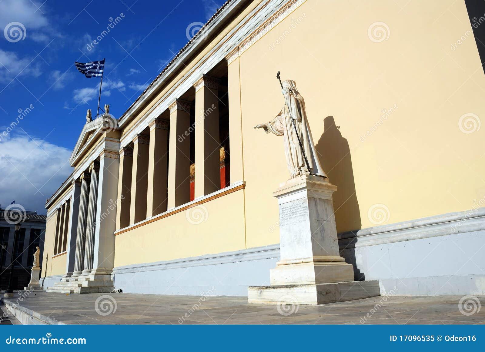 Universität von Athen - das Hauptgebäude (Griechenland)
