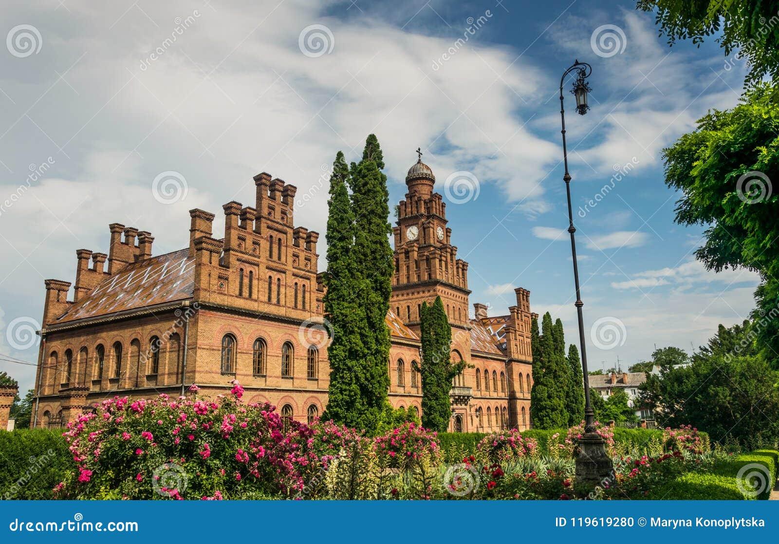 Université antique et la résidence de Bukovina métropolitain, Chernivtsi, Ukraine
