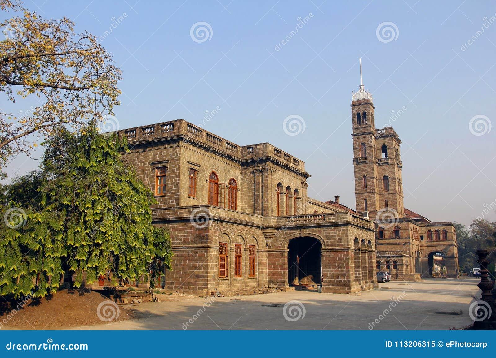 Université de Pune, bâtiment principal, Pune