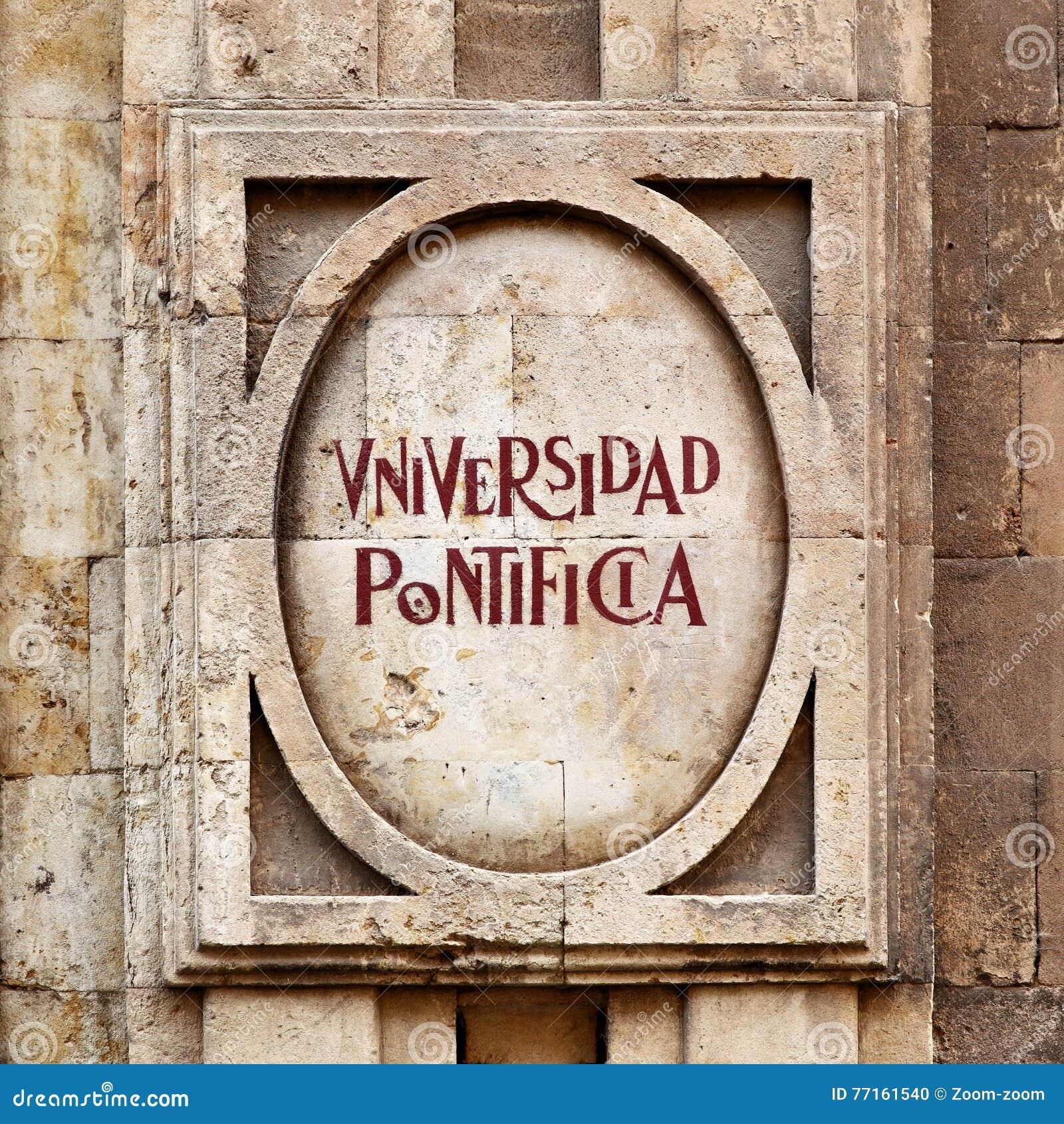 Université pontificale à Salamanque