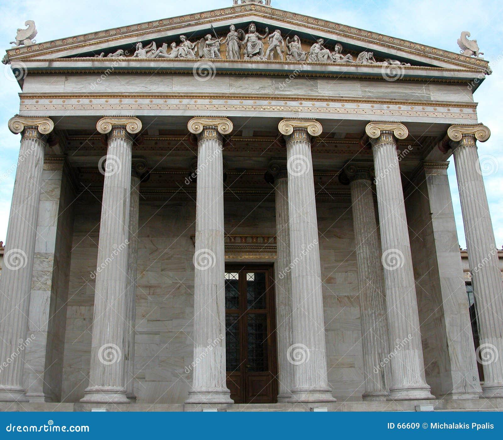 Universitetar för athens byggnadsingång