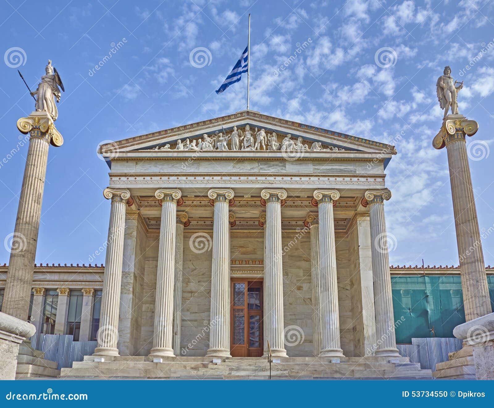University Of Athens, Greece Stock Photo