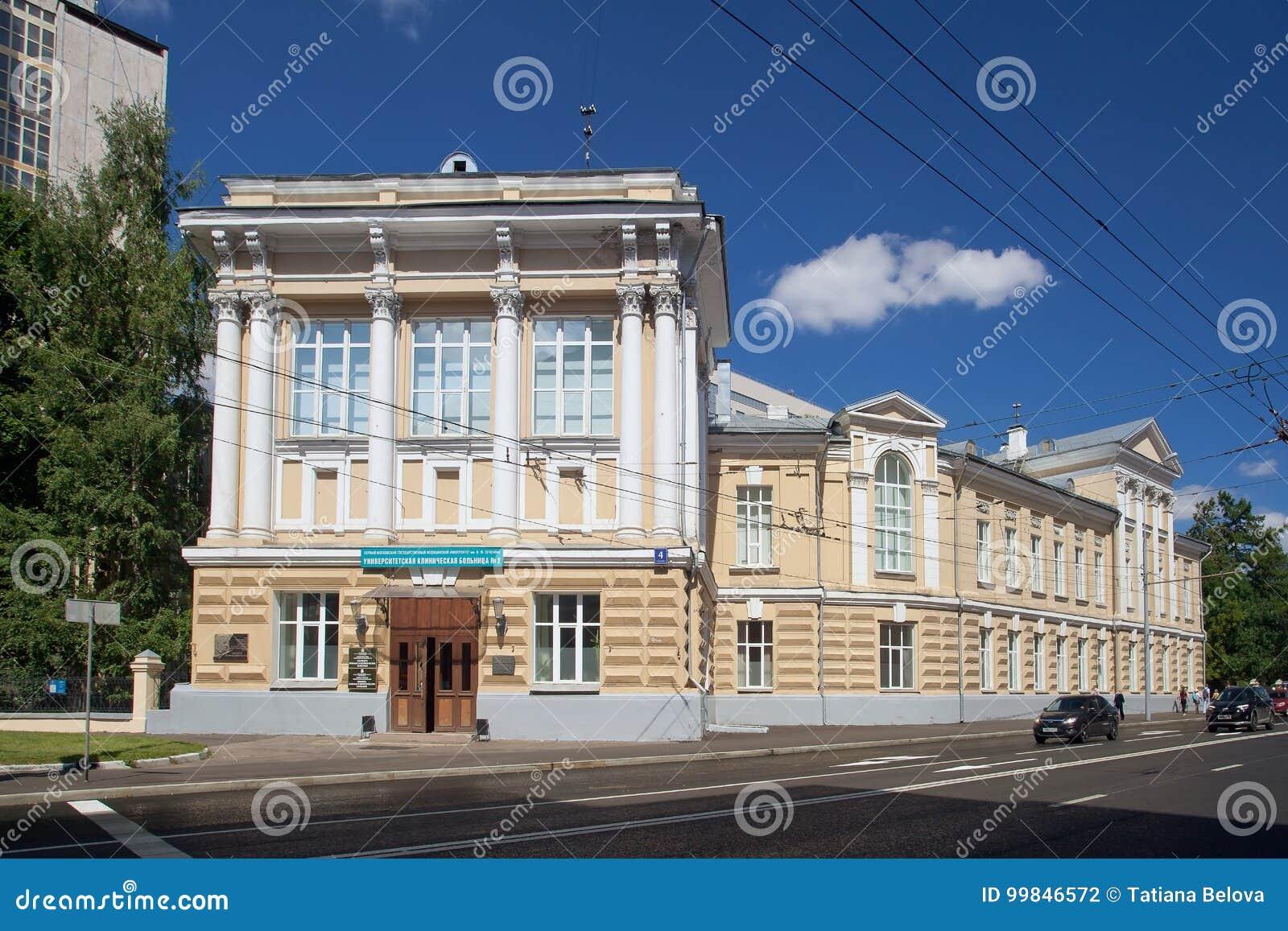 Clinical Hospital of Sechenov. University Hospital. Sechenova