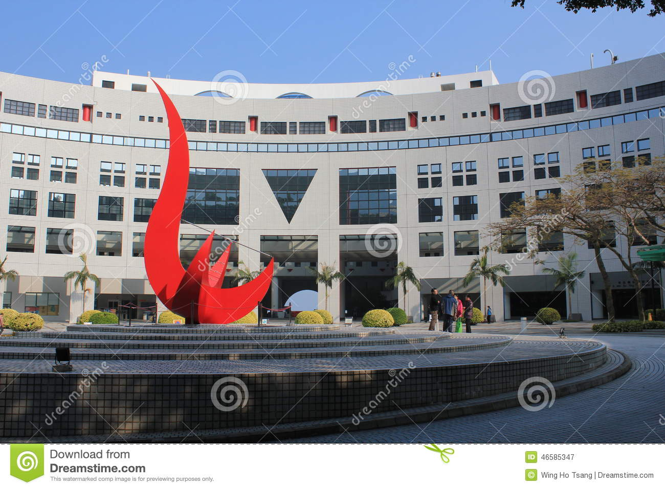 University of Science and Technology in Hong Kong