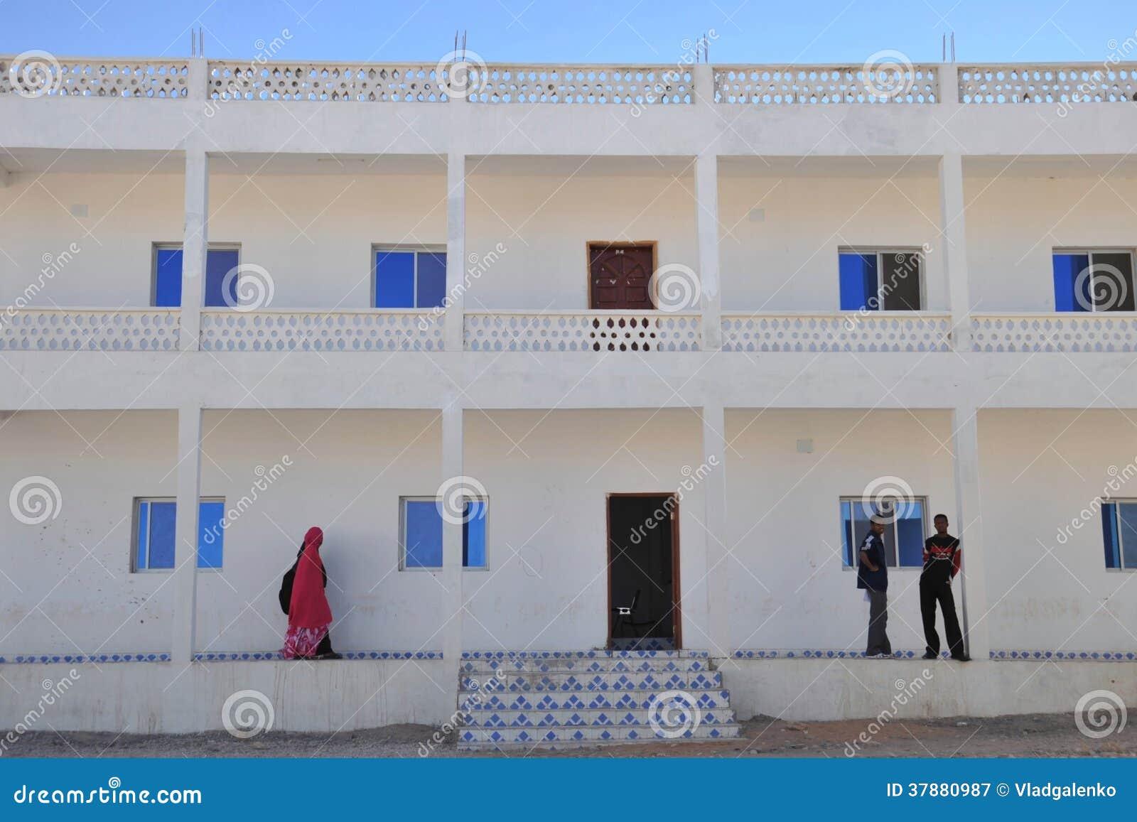 Uniwersytet Hargeisa