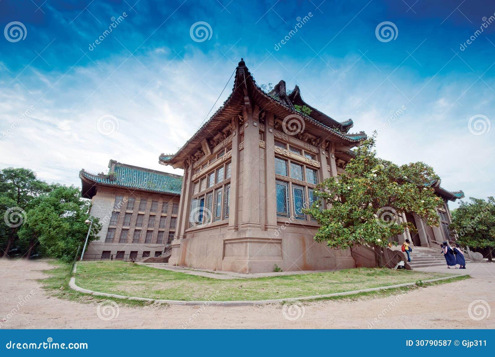 Unterrichtendes Gebäude von Wuhan-Universität