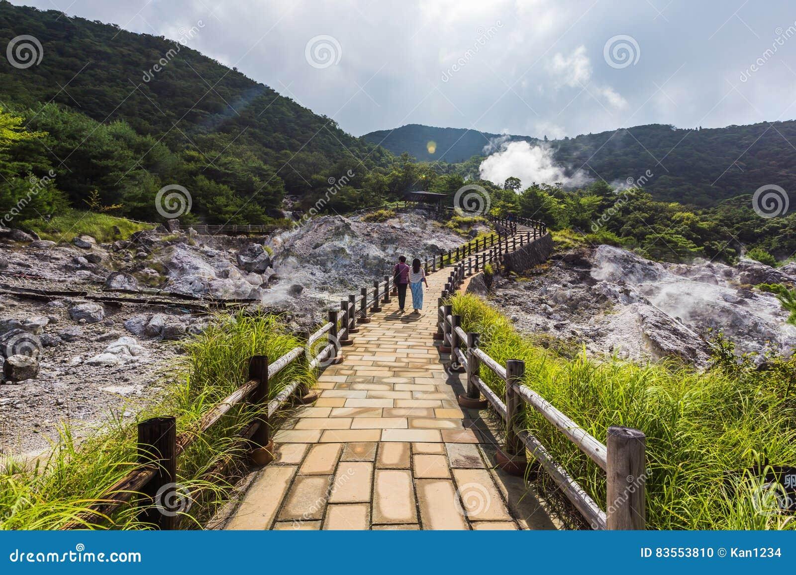 Unzen温泉& Unzen地狱风景在长崎,九州