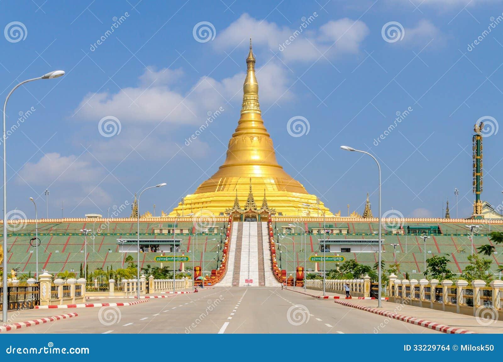 Uppatasanti pagod - Nay Pyi Taw